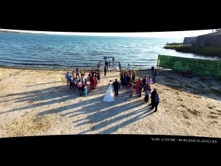 Свадьба Дмитрия и Ксении () only aerocam