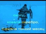 Хиль Эдуард - Зима (у леса на опушке)   караоке бэк