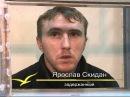 2014 02 19 - Задержан насильник Лобня