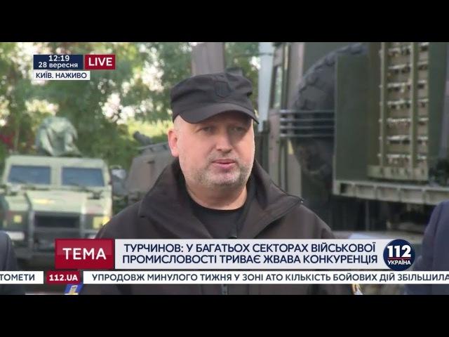 Турчинов:Пожар в Калиновке - самый большой удар по обороноспособности Украины ...