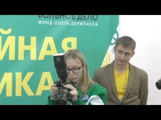 Пресс-конференция c Юлией Тихомировой