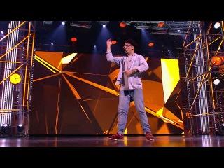 Танцы: Mr. Gor (Иван Дорн - Ywfm) (сезон 4, серия 3) из сериала Танцы смотреть бесплатно ви...