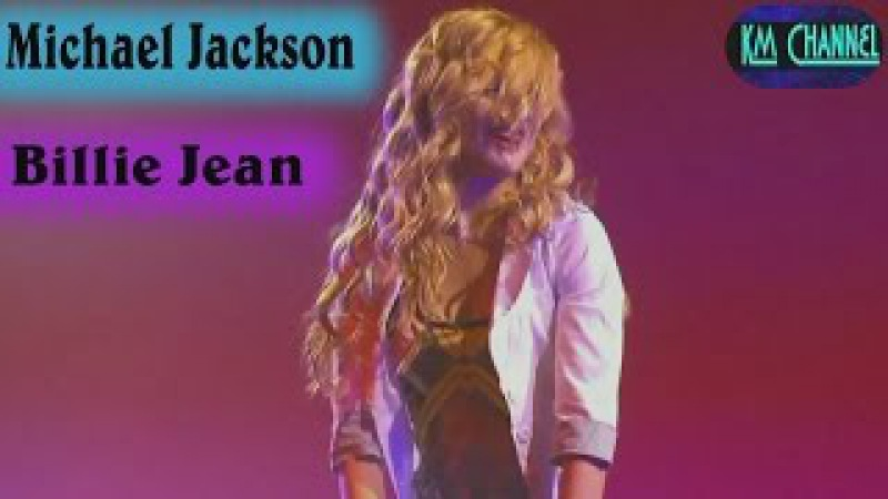 Michael Jackson Billie Jean Dance Video