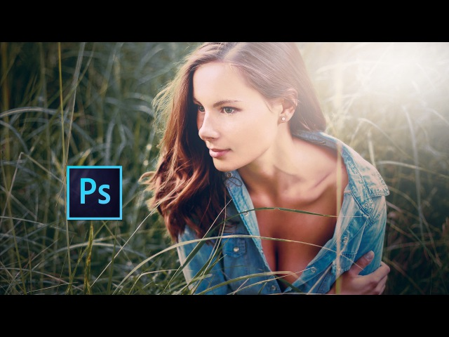 Photoshop cc Tutorial Outdoor Portrait Edit Attractive Girl ❤