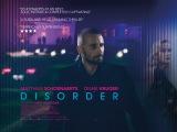 Телохранитель      Maryland      Disorder     2016     Official UK Trailer