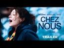 На нашей земле / Це наша земля / Chez Nous / This Is Our Land 2017 Official Trailer