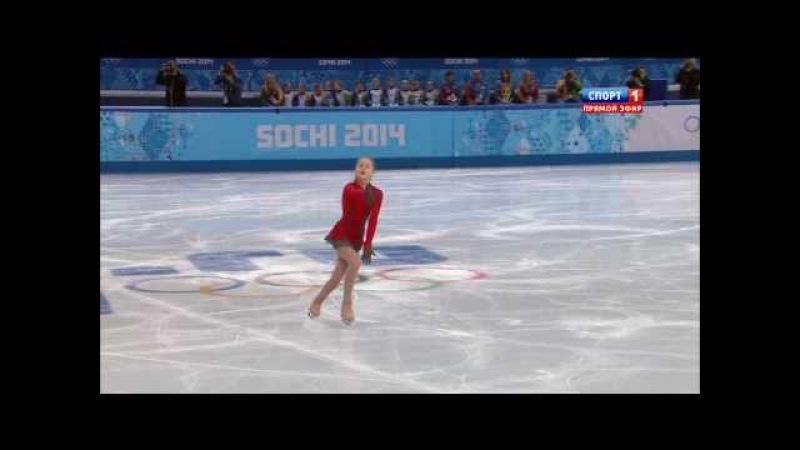 Юлия Липницкая. Фигурное катание. Зимняя Олимпиада в Сочи 2014
