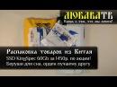 Распаковка посылок с Алиэкспресс из Китая 4: SSD KingSpec 60Gb T60 Беруши NatureHike Медаль др...