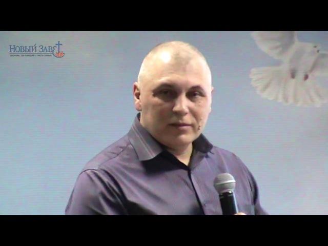 Хабаров Олег Юрьевич. Таланты которые ждет от тебя Господь.
