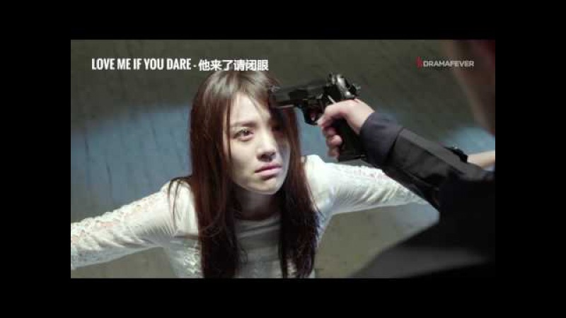 LOVE ME IF YOU DARE 他来了请闭眼 Ep 22 – Baby, Dont Be Afraid