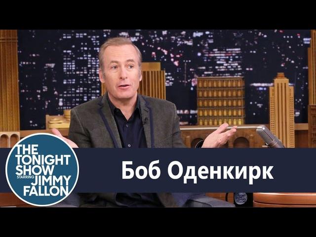 Боб Оденкирк заспойлерил 3-й сезон Лучше звоните Солу