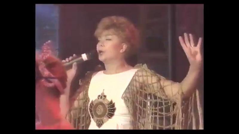 ЭДИТА ПЬЕХА поздравляет БКЗ Октябрьский с 25-летием 1992 г.