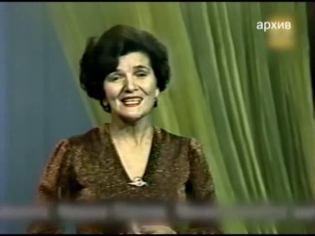 Флёра Сулейманова - Архивные записи