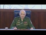 Брифинг НГОУ ГШ ВС РФ генерал-лейтенанта С.Ф. Рудского (09.12.2016)