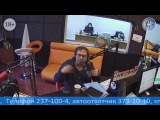 Александр Кушнир  на Радио ПИЛОТ