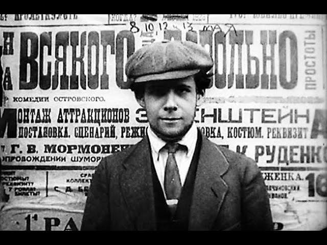 Дневник Глумова 1923 / Glumov's Diary