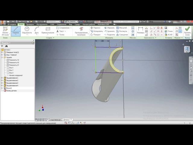 2. Как создать 3D модель и напечатать её на 3D принтере. От задумки до физического воплащения. PLA