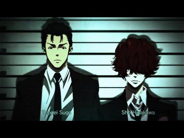 Gekijouban Psycho-Pass / Психопаспорт 2015 (AnimeVost)