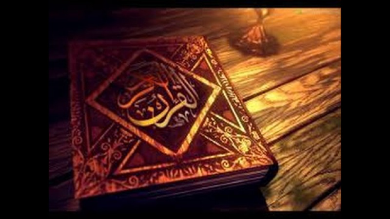 سورة المعارج تفسير دكتور أسامه باهديله ال15