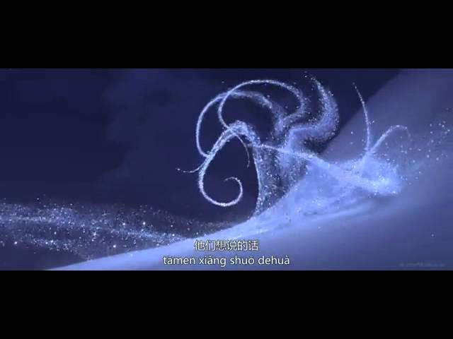 FROZEN Холодное сердце песня Эльзы 中文 随它吧!