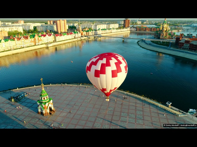 Hot Air balloon at sunset. Yoshkar-Ola, Russia.