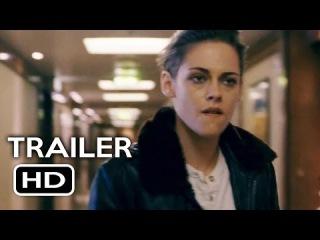 Personal Shopper Official Teaser Trailer 1 (2017) Kristen Stewart Thriller Movie HD