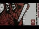 03 - Desculpe o Transtorno - LetoDie (Prod. GuiPontes)