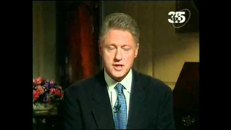 Мгновения XX века 1998 - Билл Клинтон