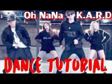 TUTORIAL K.A.R.D - Oh NaNa ~ FULL DANCE TUTORIAL MIRRORED