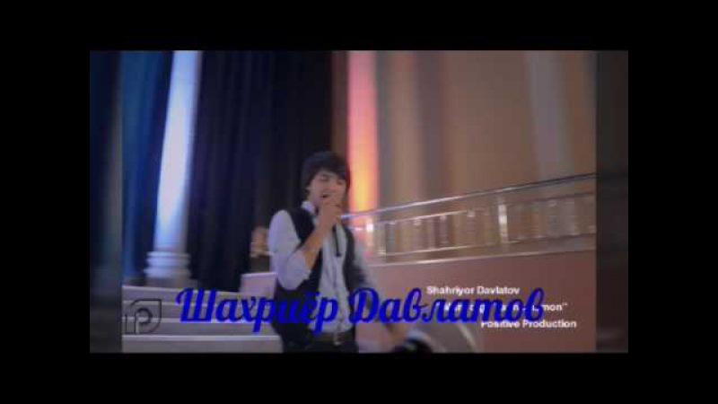 Шахриёр Давлатов Агар Ман Ишк мебудам Туро Ошик Мекардам 2016-10-08 New song