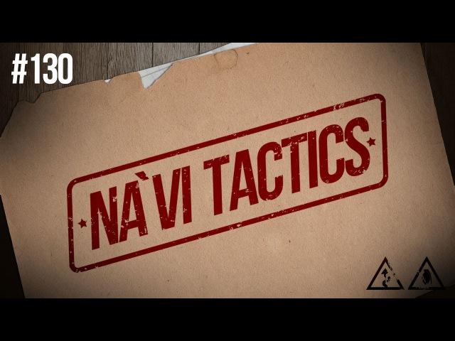 Na`Vi TACTICS: Fast round @ de_overpass 130