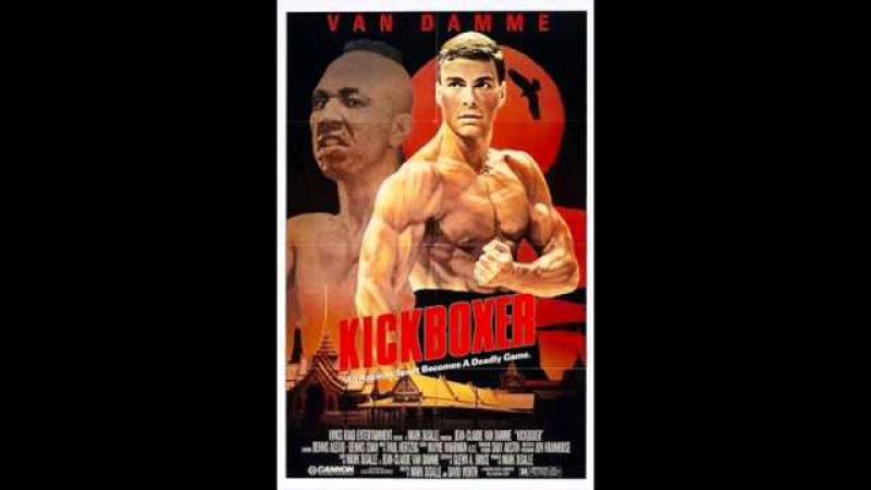 Kickboxer (ost) - Never Surrender