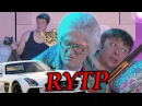 Уральский Игорь   RYTP