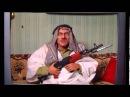 Я объявляю вам джихад Неправомерные берегитесь!