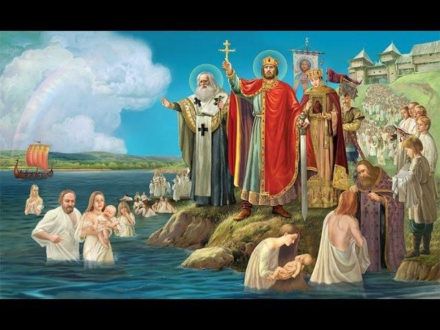 Княгиня Ольга и Владимир креститель Руси СЕМЕЙНЫЕ ИСТОРИИ