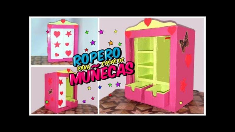 MANUALIDADES PARA NIÑAS - JUGUETES CASEROS - ARMARIO DE BARBIE PARA CASAS DE MUÑECAS