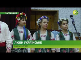 Новини Z - Вихованці запорізького інтернату поринули у світ рушників - 26/01/2017