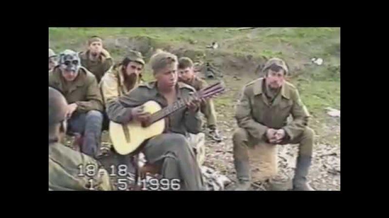 ♫♪ АРМЕЙСКИЕ ПЕСНИ ПОД ГИТАРУ ► ГРУЗ 200 ТЕКСТ АККОРДЫ
