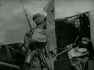 Великое зарево (1938)