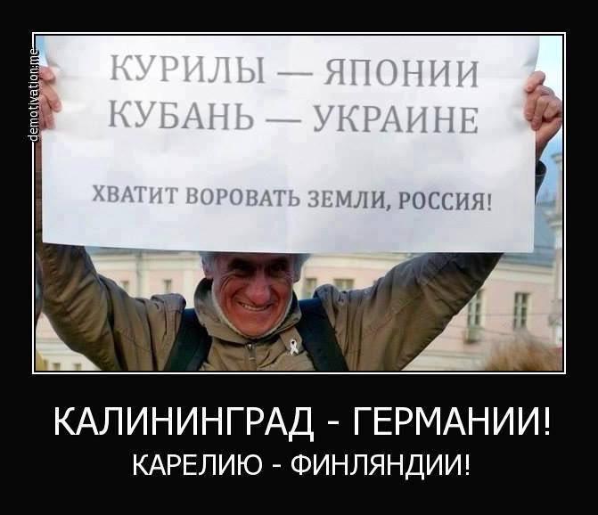 Российского актера Сафонова не пустили в Украину из-за посещения Крыма - Цензор.НЕТ 4611