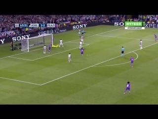 Ювентус 1:3 Реал Мадрид | Дубль Роналду