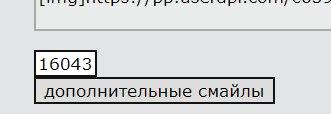 https://pp.userapi.com/c837433/v837433093/4b23e/ArO0cU6eTBQ.jpg