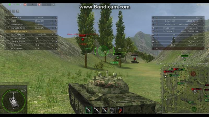 Tank 2016-12-14 21-19-43-695