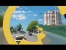 Поездка в Симферополь