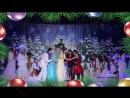Аліса в країні казок. Фрагмент(Крижане серце)Вікторія  Георгіян, Олеся Равлюк,  камерний  хор  Надії  Селезньової