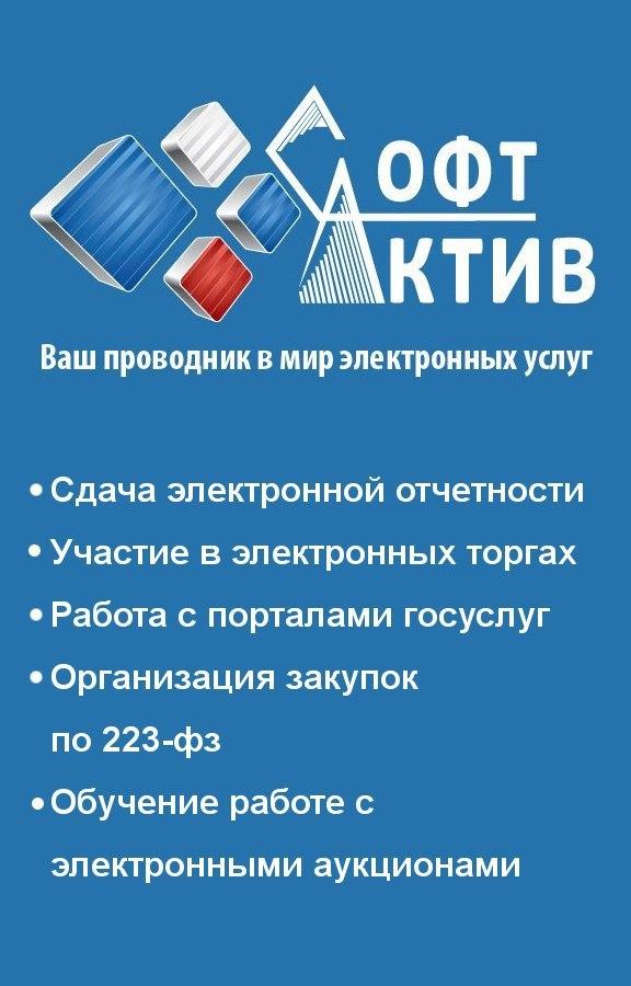 Афиша Самара 2-Х ДНЕВНЫЙ ИНТЕНСИВ-КУРС ДЛЯ ТЕНДЕРНОГО СПЕЦИАЛ
