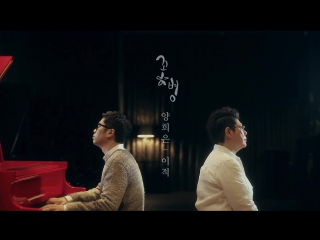 (Yang Hee Eun) -  (Flower Vase) (With ) (With Lee Juck) MV
