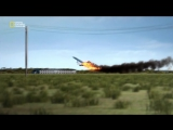 07.Конкорд Огненный взлёт  Concorde (Up In Flames)