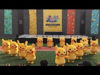 Гипнотический танец покемонов и задержание сдувшегося Пикачу.