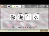 Mag Hanzi для iPhone